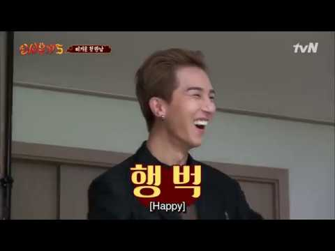 [ENG SUB] Mino Meeting P.O on New Journey To The West 5 180930 EP. 1