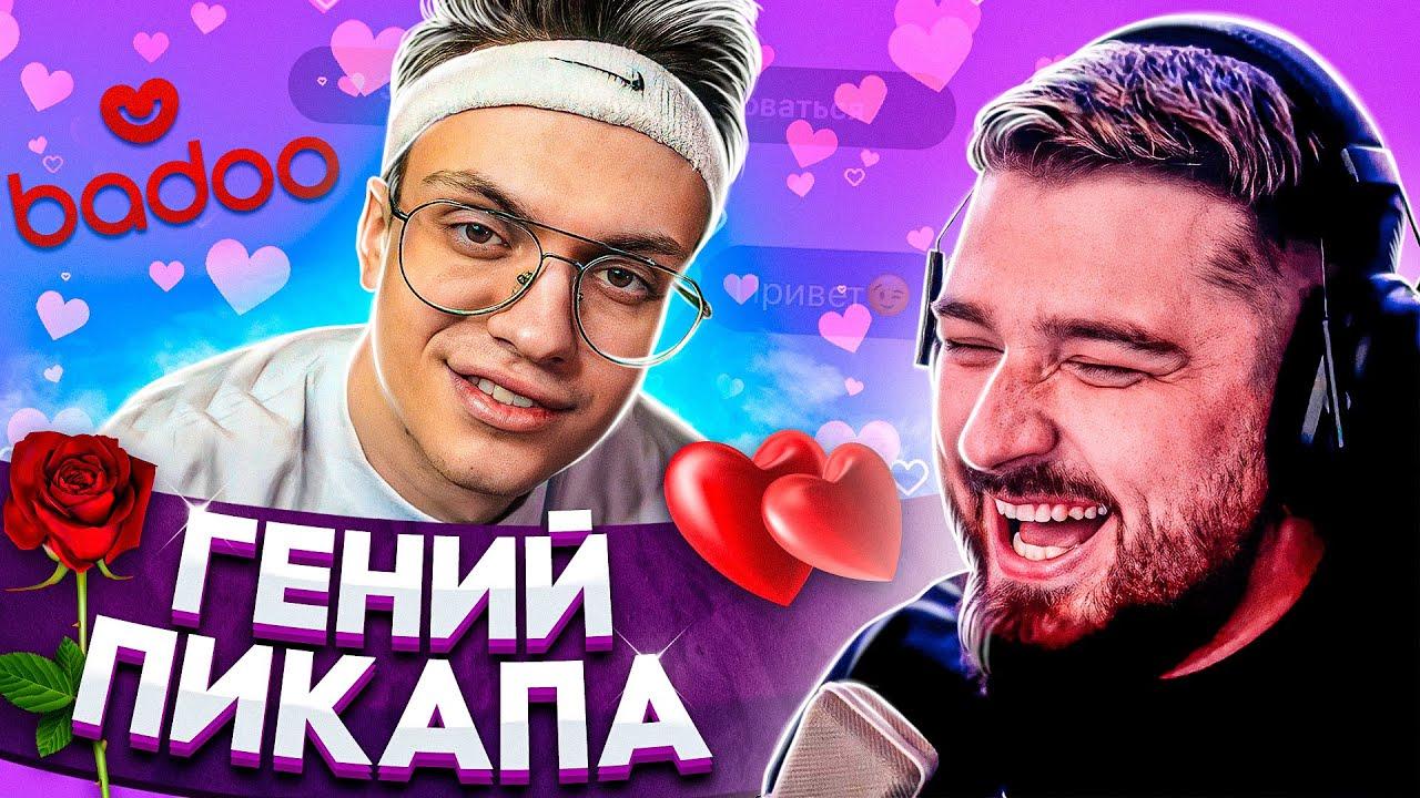 """HARD PLAY СМОТРИТ """"ЮТУБЕРЫ В БАДУ"""" - EXILE"""