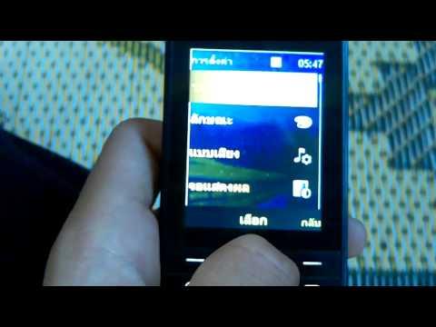 รีวิว มือถือ Nokia 208