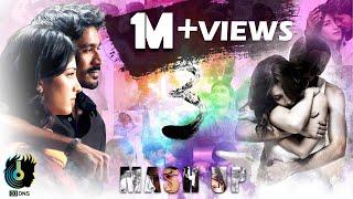 Moonu   Mash Up   By DJ DNS