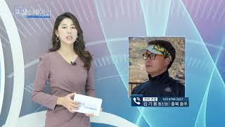 피싱스테이션 민물조황 1월13일
