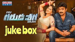 PSV Garuda Vega Movie Songs Jukebox   Rajasekhar   Pooja Kumar   Praveen Sattaru