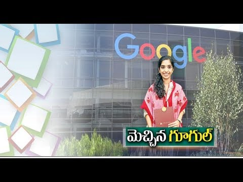 Interview with Sneha Reddy | Google Hire for Prestigious Project Artificial Intelligence