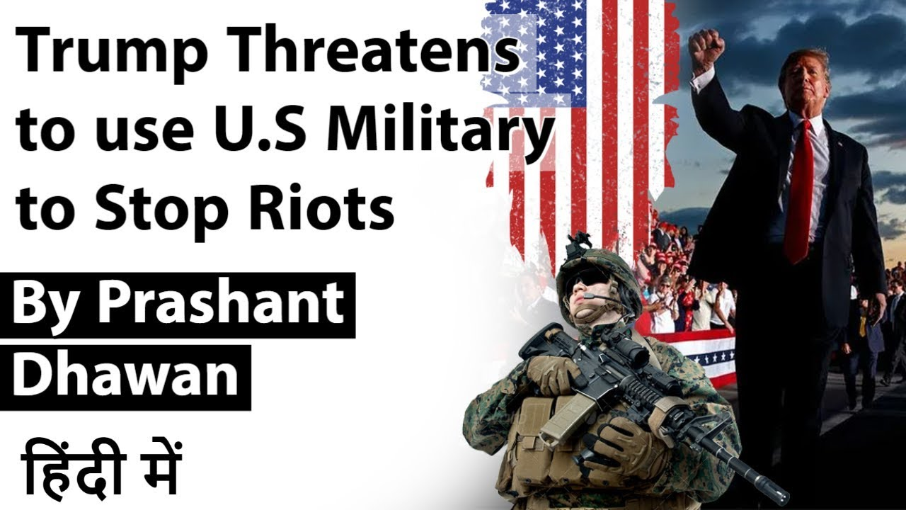 Trump Threatens  to use U.S Military  to Stop Riots Current Affairs 2020 #UPSC