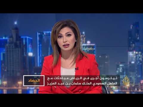الحصاد- تيلرسون في الخليج.. الأزمة وتعقيداتها  - نشر قبل 36 دقيقة