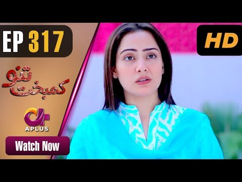 Kambakht Tanno - Episode 317 | Aplus Dramas
