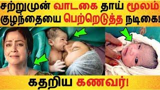 சற்றுமுன் வாடகை தாய் மூலம் குழந்தையை பெற்றெடுத்த நடிகை! கதறிய கணவர்! Shilpa Shetty | rental mother