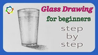 How to Draw a glass of water || Glass kaise bnayen|| Glass drawing|| Gilass|| गिलास का चित्र|| srk