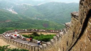 Repeat youtube video La Gran Muralla China.