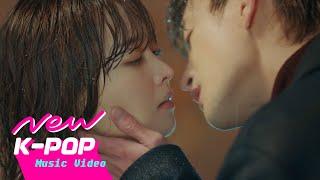 Download [MV] GUMMY (거미) - I Wanna Be With You | 어느 날 우리 집 현관으로 멸망이 들어왔다 OST