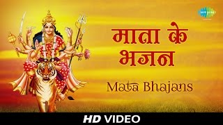 Top Mata Bhajans Special | Chalo Bulawa Aaya Hai | HD Video Jukebox
