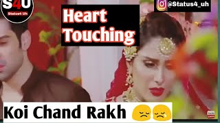 Koi Chand Rakh Heart Touching Scene | Pakistani Serial Koi Chand Rakh Very Sad Scene