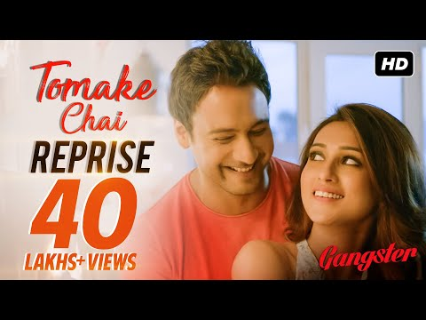 Tomake Chai Reprise | Full Video Song | Gangster | Arindom | Madhubanti Bagchi | Birsa | 2016