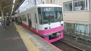 新京成線 普通松戸行き 8800形8802編成 八柱駅にて