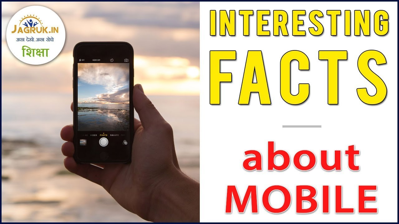 Interesting FACTS about MOBILE Phone