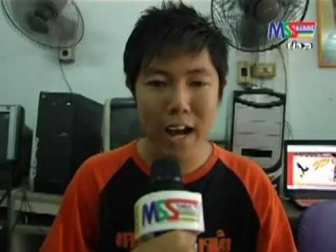 สุเมธ บีตบอกซ์ Beatbox - ออกข่าว MSS CABLE TV