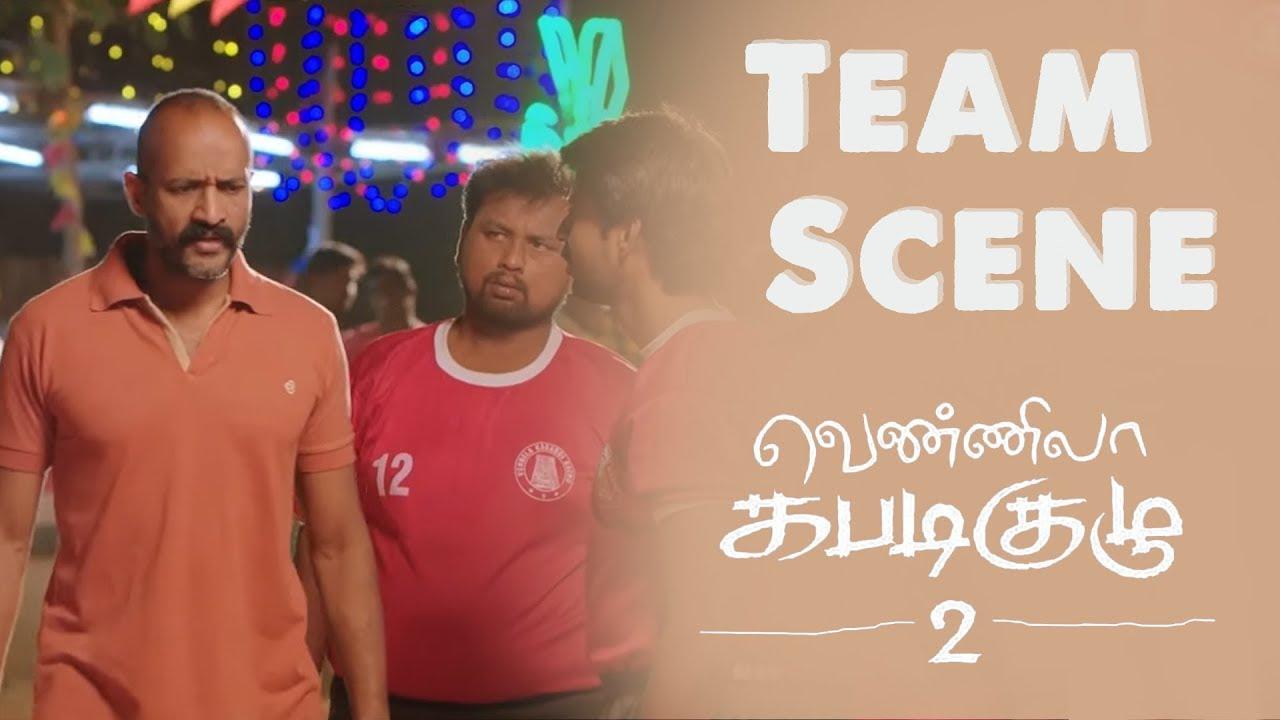Download Vennila Kabaddi Kuzhu 2 | Tamil Movie | Team Scene | Vikranth | Arthana Binu | (English Subtitles)