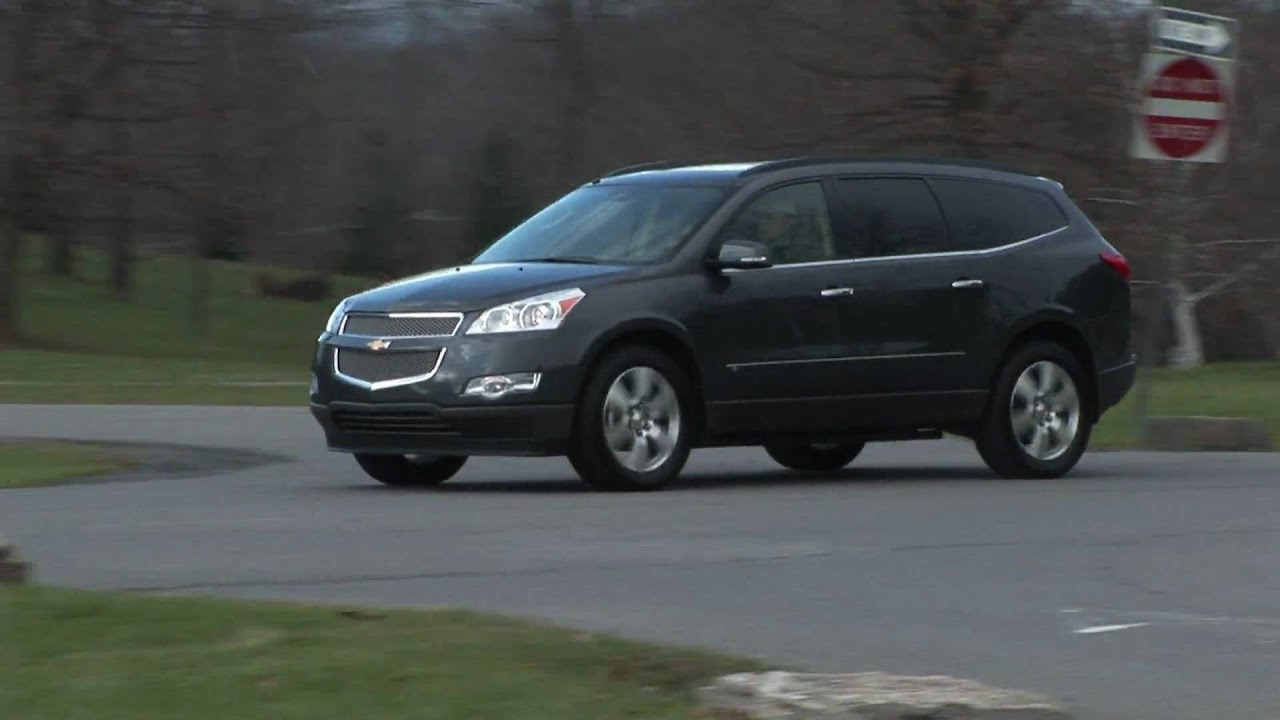 2009 chevrolet traverse ltz youtube. Black Bedroom Furniture Sets. Home Design Ideas