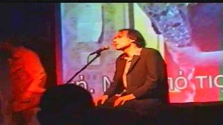 Matthew Fisher - She Makes Me Feel live in Thessaloniki 2005(Very Rare)