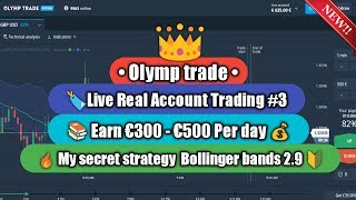 Olymp trade (Hindi)best strategy 👑 | Live account Trading