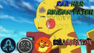 Ash & Pikachu || Amv || Kar Har Maidan Fateh || Collab Video with A.R.Creator & Siddhartha Clashing
