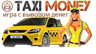 Как заработать Яндекс деньги в Интернете без вложений сидя дома?