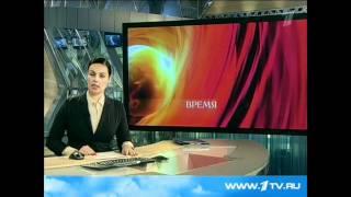 Макфол и ПРОДАЖНЫЕ КРЫСЫ Первый 1tv ОРТ Репортаж и Леонтьев ОДНАКО