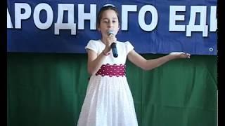 РЕН ОГНИ; Библиотека.  День Народного Единства
