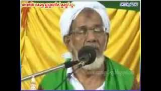 Villya Palli Ibrahim Musliyar  speech  05- 04-2015