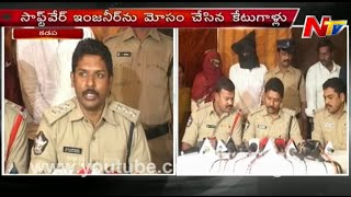 Fake Baba Arrested For Cheating Innocent Software Engineer