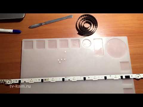 Ремонт телевизора Samsung UE50F6130AK Темная полоса на экране
