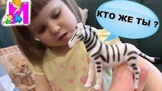 ПОЗНАЙ МИР ДИКИЕ ЖИВОТНЫЕ обзор игрушек Wild animals toys overview | Matilda