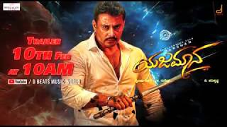Yajamana Trailer From Feb 10th, 10 am Onwards | Darshan Thoogudeepa | Rashmika | V Harikrishna