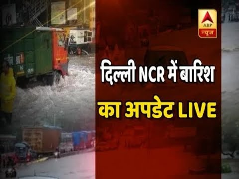 Delhi-NCR Weather Update: Rain continues, water logging cripples whole city