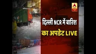 Delhi-NCR Weather Update: Rain Continues, Water Logging Cripples Whole City | ABP News