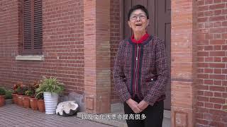 Publication Date: 2021-03-26 | Video Title: 長洲官立中學 - Promotion video