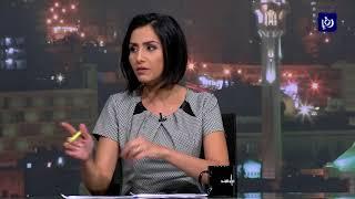د. محمد الحاج ود. حسين العموش - أحداث الرصيفة بالأمس .. حتى لا يتكرر المشهد