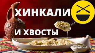 http://tv-one.at.ua/dir/cooking/khinkali_khan_khinkali_i_khvosty_stalik_khankishiev/2-1-0-423