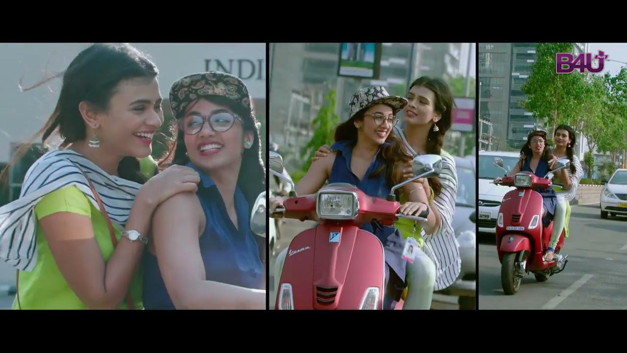 Dulha Wanted (2016) | Full movie | Mahesh Achanta, Ashwin Babu, Krishna Bhagavan, Chammak Chandra