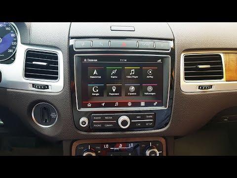Андроид бокс и видеоинтерфейс от компании Lsailt для VW Touareg RNS850