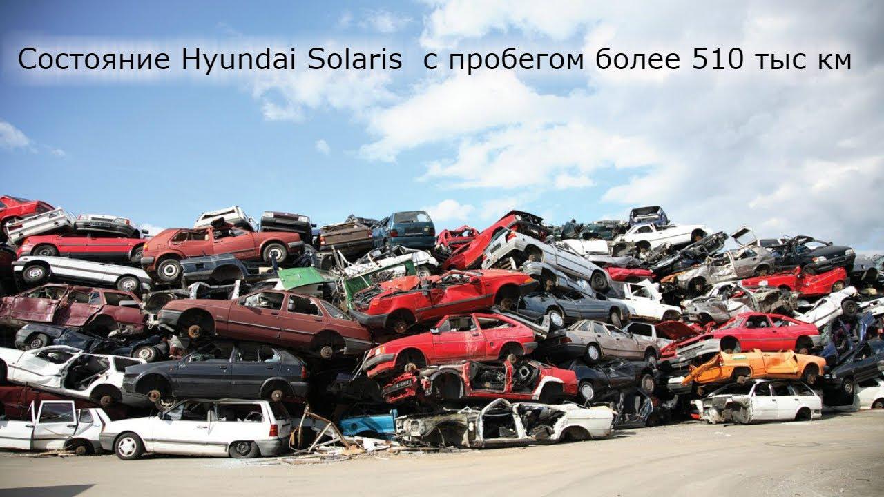 hyundai solaris неостатки