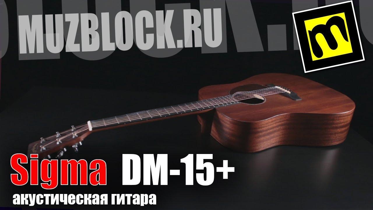 dm 15