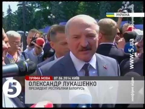 Лукашенко: Крым не