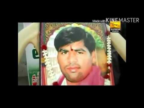 Telangana Song Srikantha Chary