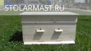 Деревянный улей-лежак на 24 рамки(Улей-лежак на 24 рамки. Изготавливаем на заказ. Производство находится в Краснодарском крае, г. Кореновске...., 2013-06-06T17:34:02.000Z)