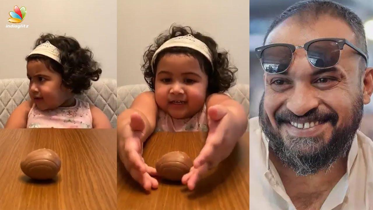 ചോക്ലേറ്റിനായി കൊതിയോടെ   Baby Girl cute viral video   Soubin Shahir