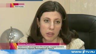 Произвол управляющих компаний в Волгограде(, 2016-02-15T16:03:40.000Z)
