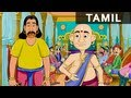The Most Valuable thing(தெனாலி தந்த பொக்கிஷம்)|Tales of Tenali Raman In Tamil|MagicBox Tamil Stories
