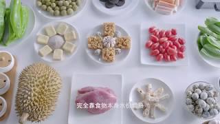 黃記煌三汁悶鍋形象影片