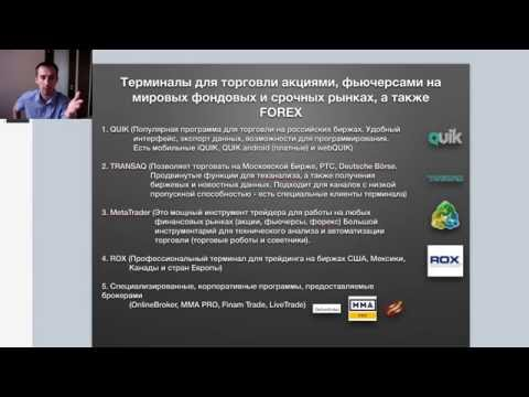 Журнал Financial One / Financial One -